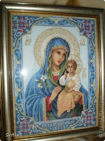 Вышивка крестом Иконы