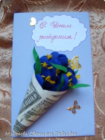Голыми картинки, открытка с пластилином дедушке на день рождения своими руками
