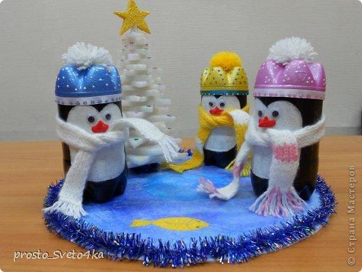 Новогодние поделки из пластиковых бутылок пингвин