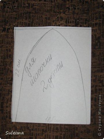 Мастер-класс Новый год Аппликация Кокошник для снегурочки МК Бумага Картон Тесьма шнур фото 12