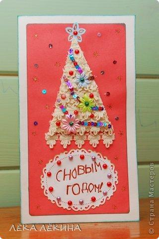 Еще одна открыточка Сашика на НГ))) делал ну почти сам...немного помогала. фото 1