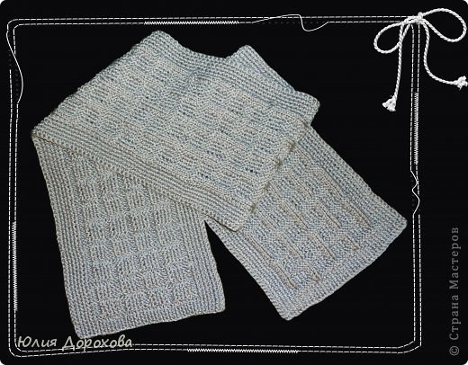 Мужской шарф Пряжа фото 1