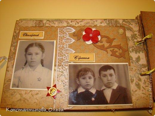 Этот альбом был сделан для моей мамы на её юбилей. Коробочка для хранения. фото 7