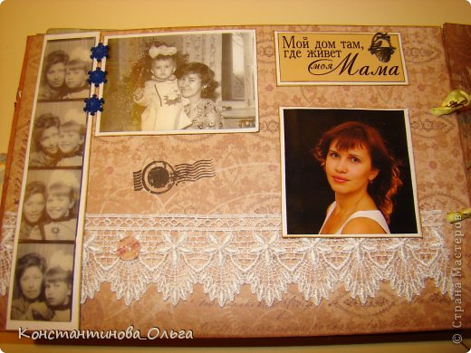 Этот альбом был сделан для моей мамы на её юбилей. Коробочка для хранения. фото 11