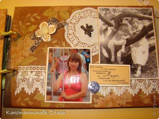 Этот альбом был сделан для моей мамы на её юбилей. Коробочка для хранения. фото 12