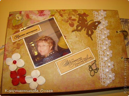 Этот альбом был сделан для моей мамы на её юбилей. Коробочка для хранения. фото 15