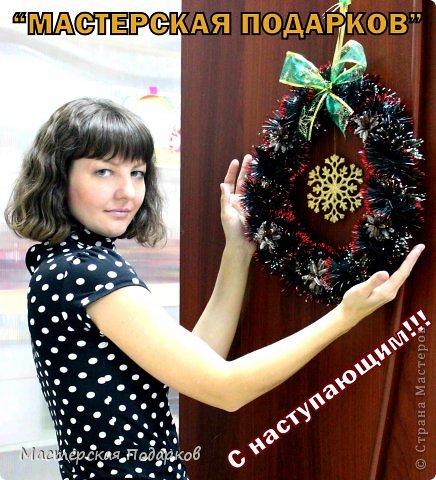 """НУ ВОТ И МОИ КРАСАВИЦЫ))))  ЭТО """"МИНИ-ВИТАМИНКА"""")))))))))))0 фото 6"""