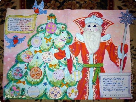Нарисовать плакат на новый год своими руками