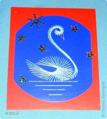 Новый год Изонить Лебедь