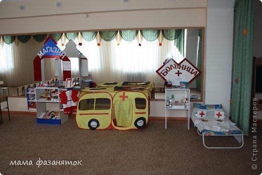 Больница в детском саду фото
