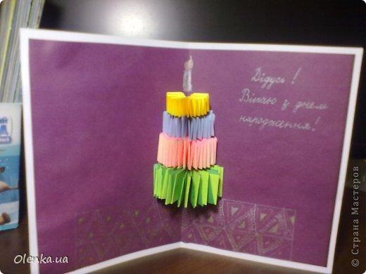Как можно красиво оформить открытку на день рождения дедушке, женским именем
