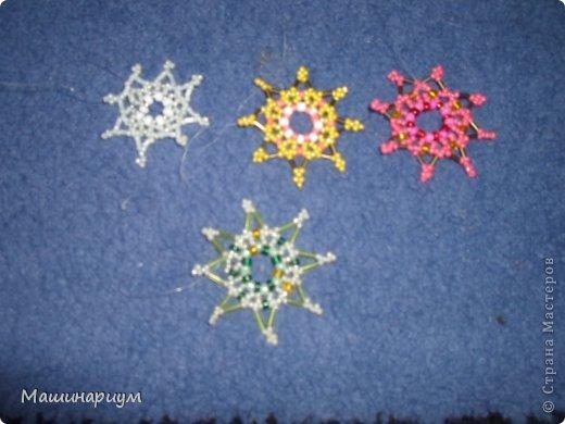 Поделка изделие Новый год Бисероплетение Снежинки из бисера Бисер фото 2.