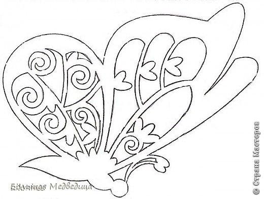 Вытынанки схемы бабочки