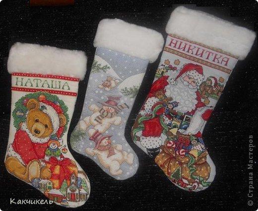 Рождественские сапожки