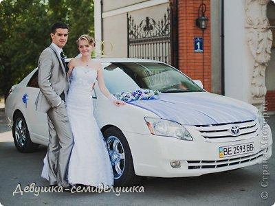 Мастер класс по украшению машин на свадьбу своими руками