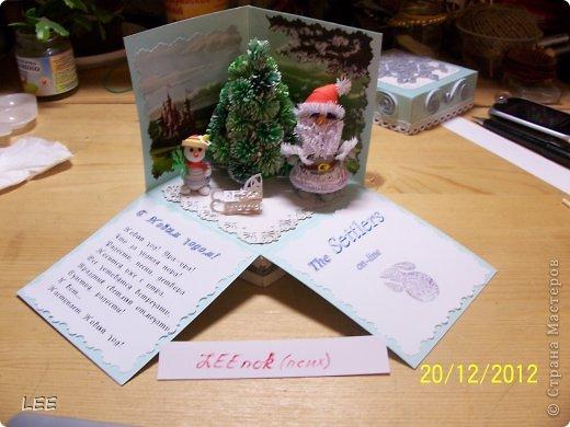 Ползая в очередной раз по нету, нашла интересные коробочки , в которых миниатюрные работы. фото 5