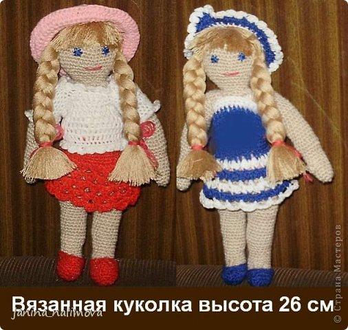 Вязание крючком куклы самое