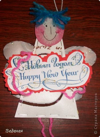 Давно приглянулись мне ангелочки Лидии Леонидовны - https://stranamasterov.ru/node/444169?c=favorite. Вот и повод обнаружился!Будут дополнением к новогодним подаркам вместо открыток. фото 12