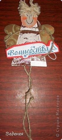 Давно приглянулись мне ангелочки Лидии Леонидовны - https://stranamasterov.ru/node/444169?c=favorite. Вот и повод обнаружился!Будут дополнением к новогодним подаркам вместо открыток. фото 6