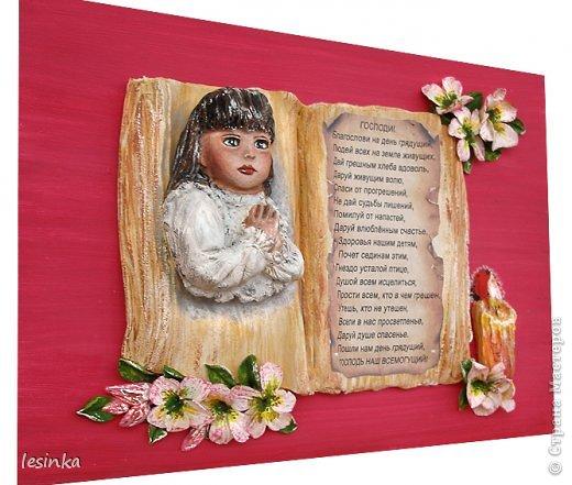 Сегодня я с духовной картиной и прекрасным стихотворением-молитвой Анжелики Колесниковой. фото 1