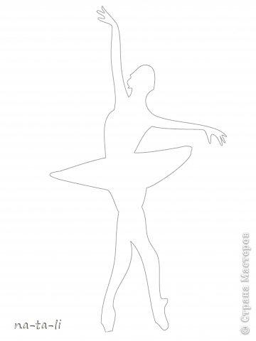 Мастер-класс Новый год Вырезание Снежинки-балеринки Бумага фото 6