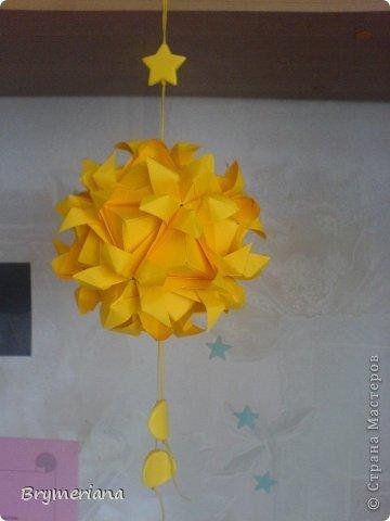 Аквилегия желтенькая фото 1