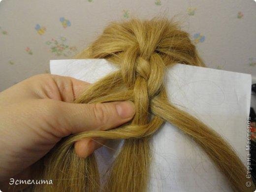 Здравствуйте уважаемые мастерицы! сегодня мк сделан для Татьяны@lapusik, а также для всех заинтересовавшихся плетением Цепочка. АВТОРСТВО НЕ МОЁ! все мк я ищу в ютубе. фото 10