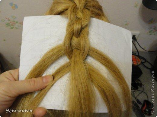 Здравствуйте уважаемые мастерицы! сегодня мк сделан для Татьяны@lapusik, а также для всех заинтересовавшихся плетением Цепочка. АВТОРСТВО НЕ МОЁ! все мк я ищу в ютубе. фото 12