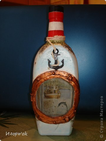 Приходит с плавания друг семьи, старший помощник капитана сухогруза. И решил попробывать сделать для него бутылочку с кораблем, очень похожий на его. принимаю дельные советы и критики.  фото 1
