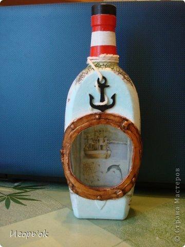 Приходит с плавания друг семьи, старший помощник капитана сухогруза. И решил попробывать сделать для него бутылочку с кораблем, очень похожий на его. принимаю дельные советы и критики.  фото 2
