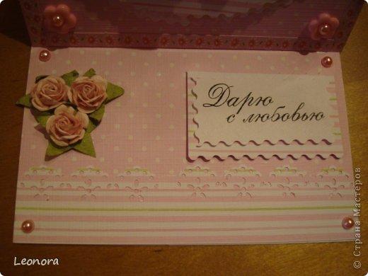 вот собственно и розовая мечта)) фото 4