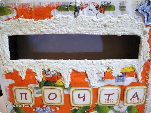 Заразилась идеей Наташи https://stranamasterov.ru/node/470689?c=favusers , и решила создать свой почтовый ящик в школу сыну. получилось конечно жалкое подобие :))) но детям понравилось :) делали вместе с сыном. фото 2