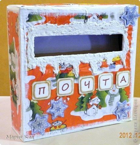 Заразилась идеей Наташи https://stranamasterov.ru/node/470689?c=favusers , и решила создать свой почтовый ящик в школу сыну. получилось конечно жалкое подобие :))) но детям понравилось :) делали вместе с сыном. фото 1