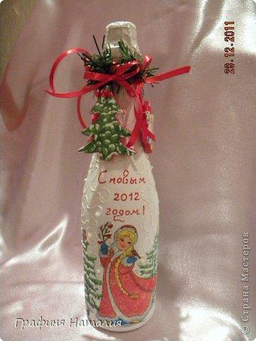 Вот такие бутылочки делала в прошлом году на заказ. фото 8