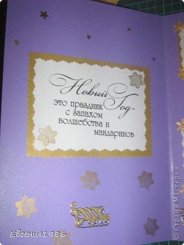 """Приветствую ВСЕХ!!!! Очень давно не выкладывала своих работ накопилось прилично, да  и времени не было, учила утренник была сегодня Дед Морозом в садике своего сына, прошло все как говорится на """"Ура""""!!! Тут не только новогодние, но и открыточки ко дню рождения и даже вязание!!!  Начнем с конкурсных работ для любимого блога Хомячка общее задание - №13 """"Снеговик"""" Скромненькая открыточка... фото 37"""