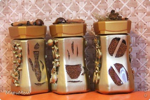 Вот такие баночки у нас получились) Их в последствии можно использовать для хранения сыпучих продуктов...например, того-же кофе. фото 11