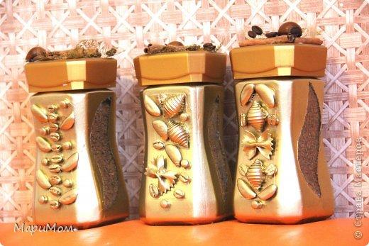 Вот такие баночки у нас получились) Их в последствии можно использовать для хранения сыпучих продуктов...например, того-же кофе. фото 12