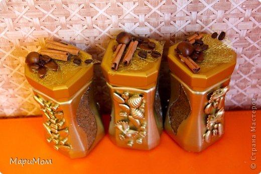 Вот такие баночки у нас получились) Их в последствии можно использовать для хранения сыпучих продуктов...например, того-же кофе. фото 13