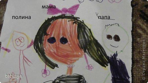 Это кролик его моя дочь только раскрасила.На так называемых уроках рисования.Где за нее все рисуют,а она раскрашивает!!!! фото 6