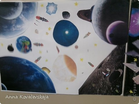 Космос. фото 1