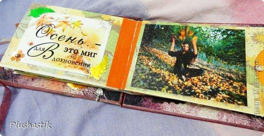 Здраствуйте, дорогие мастерицы!! Осенью мы с подругой решили устроить фотоссесию. и мне пришла идея подарить ей на НГ фотоальбом с капелькой теплых слов и пожеланий на память, о той прекрасной осени))) и вот что получилось)) фото 16