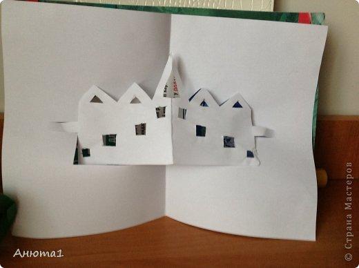 Замок потворюшка Бумага