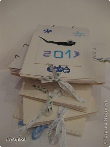 """Ну вот и подходит 2012 год к своему концу, а значит и завершился наш проект """"Календарь. Оригами. 2013"""" Длился он середины сентября до середины декабря. На последнем занятии 14 декабря мы финишировали.  фото 3"""