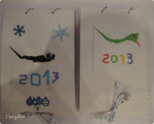 """Ну вот и подходит 2012 год к своему концу, а значит и завершился наш проект """"Календарь. Оригами. 2013"""" Длился он середины сентября до середины декабря. На последнем занятии 14 декабря мы финишировали.  фото 8"""