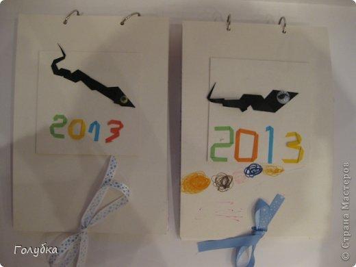 """Ну вот и подходит 2012 год к своему концу, а значит и завершился наш проект """"Календарь. Оригами. 2013"""" Длился он середины сентября до середины декабря. На последнем занятии 14 декабря мы финишировали.  фото 9"""