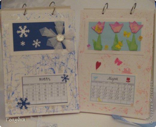 """Ну вот и подходит 2012 год к своему концу, а значит и завершился наш проект """"Календарь. Оригами. 2013"""" Длился он середины сентября до середины декабря. На последнем занятии 14 декабря мы финишировали.  фото 14"""