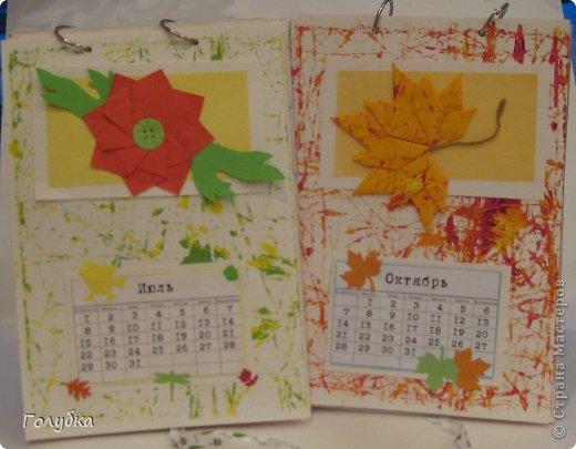 """Ну вот и подходит 2012 год к своему концу, а значит и завершился наш проект """"Календарь. Оригами. 2013"""" Длился он середины сентября до середины декабря. На последнем занятии 14 декабря мы финишировали.  фото 15"""