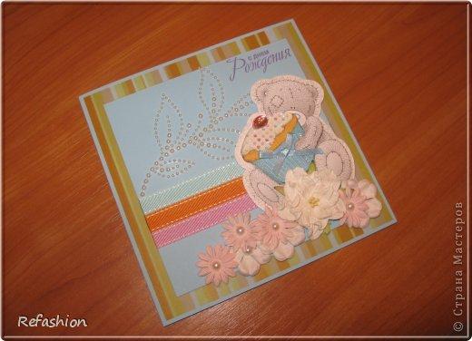 Открытка с мишкой для подружки, которая их очень любит (мишек Teddy bear =) фото 2