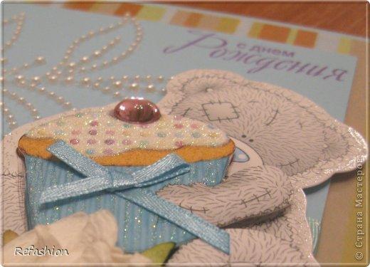 Открытка с мишкой для подружки, которая их очень любит (мишек Teddy bear =) фото 4