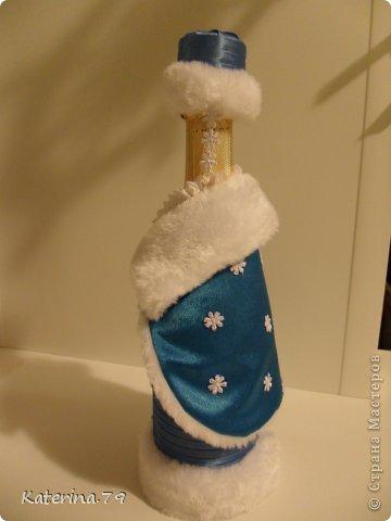 Вот и еще одна снегурочка в СМ фото 3